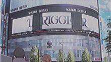 おしゃれTRIGGERの画像(IDOLiSH7に関連した画像)