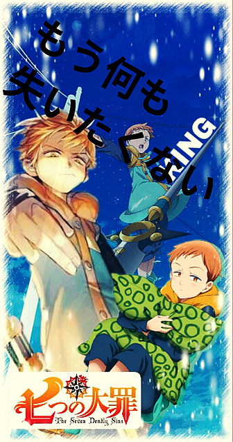 キングの画像 プリ画像