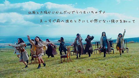 北風と太陽/E-girlsの画像(プリ画像)
