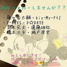 no titleの画像(橋本汰斗に関連した画像)
