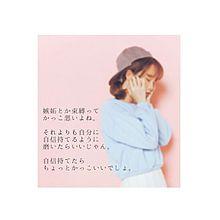 _の画像(プリ画像)