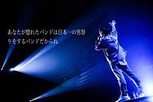 TAKUYA∞さんの画像(TAKUYA∞に関連した画像)
