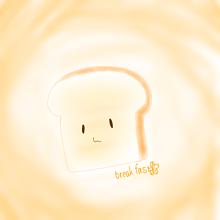食パンイラストの画像(変なに関連した画像)