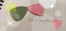 Joe×Cherryの画像(Cherryに関連した画像)
