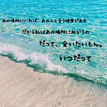 よかったらいいね👍保存いいね👍の画像(プリ画像)