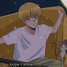 Serendipty の画像(レトロアニメに関連した画像)