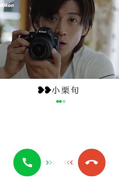 小栗旬の画像(プリ画像)