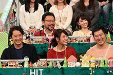 中居正広のプロ野球 珍プレー好プレー大賞2015の画像(プリ画像)