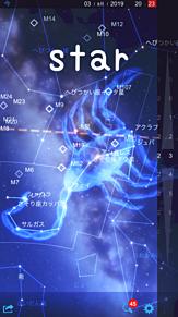 夏の星座の画像(さそりに関連した画像)