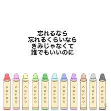 Koiの画像(andropに関連した画像)