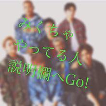 説明欄へGO!の画像(梶裕貴/下野紘に関連した画像)