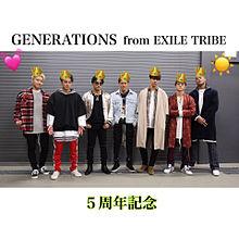 GENERATIONS 5周年記念 プリ画像