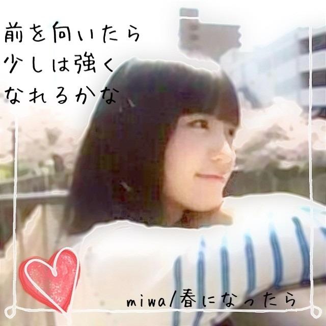MiWaの画像 p1_15