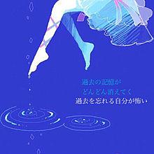 no titleの画像(片思い/大好き/恋愛に関連した画像)
