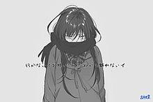 ポエムポエムの画像(小説/イラスト/漫画に関連した画像)