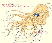 ぽえむー!の画像(片思い/大好き/恋愛に関連した画像)