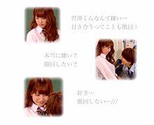 宮澤くん と 玲奈ちゃん ♡♡の画像(さえちゃんに関連した画像)