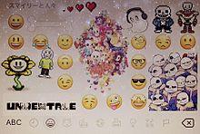 ☆Undertale(アンダーテール)絵文字キーボード☆の画像(アンダーテールに関連した画像)