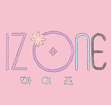 IZ*ONE ロゴマーク パステルの画像(紫 おしゃれに関連した画像)