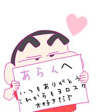 リクエスト!の画像(クレヨンしんちゃんに関連した画像)