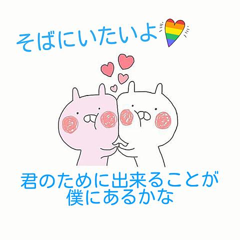 Noタイトルの画像(プリ画像)