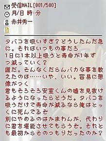 赤井秀一の画像(メル画に関連した画像)