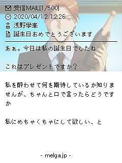 浅野學峯の画像(プリ画像)