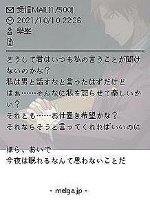浅野學峯の画像(暗殺教室に関連した画像)