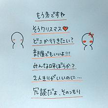 保存ぽち☆の画像(阿澄佳奈に関連した画像)