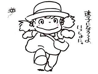 cuteの画像(プリ画像)