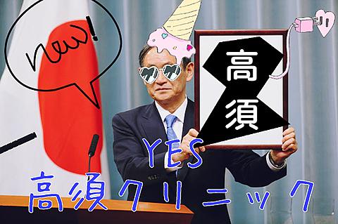 新元号の画像(プリ画像)