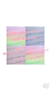 吹奏楽の画像(トロンボーンに関連した画像)
