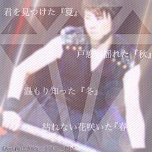 キスマイ 北山宏光 歌詞画の画像(Past<Futureに関連した画像)