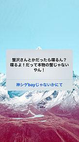 bayじゃないかにての画像(BAYに関連した画像)
