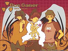BUS GAMERの画像(BUS GAMERに関連した画像)