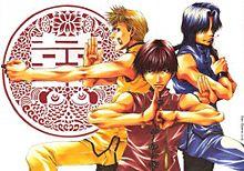 BUS GAMER AAA(ノーネーム)の画像(BUS GAMERに関連した画像)
