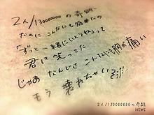 手書き歌詞画*°