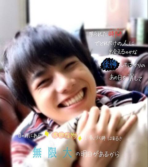 重岡♡AOIさんリクの画像(プリ画像)
