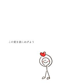 恋愛ポエムの画像(失恋に関連した画像)