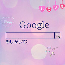 Google プリ画像