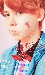 僕は君に恋してる♡(≧∇≦)の画像(プリンシパルに関連した画像)
