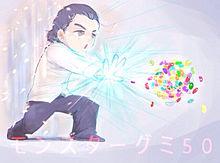 モトキ♡ プリ画像