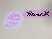 PrizmaXの画像(プリ画像)