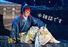 渡辺翔太☃️の画像(岩本照に関連した画像)