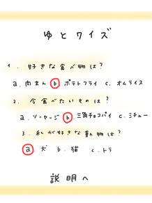 答え!の画像(プリ画像)