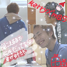 🎄 MerryX'mas 🎅 プリ画像