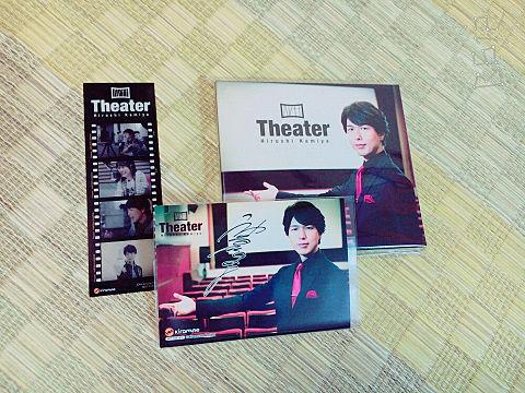 theaterの画像(プリ画像)
