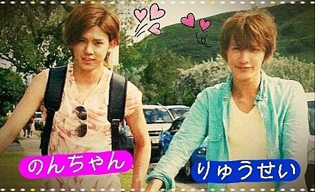 ジャニスト♡♡  保存→ポチの画像(プリ画像)
