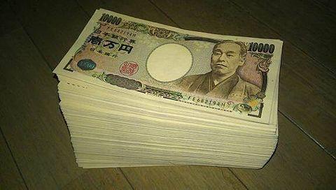the金の画像(プリ画像)