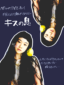 yu_aoiの画像(プリ画像)